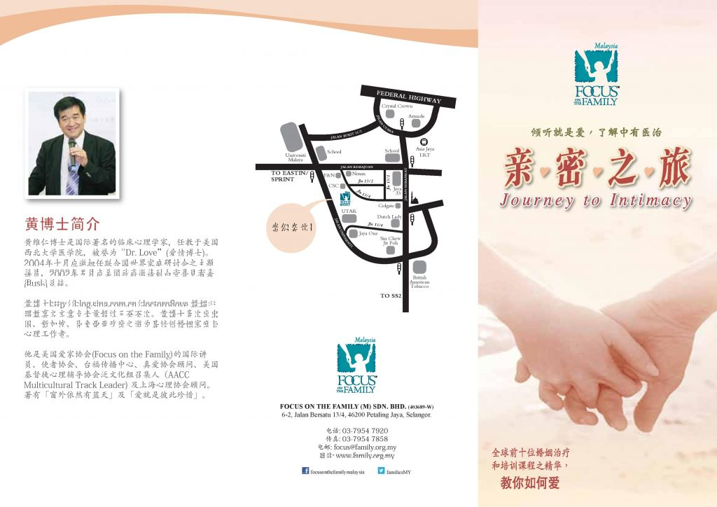 JTI_brochure-page-001
