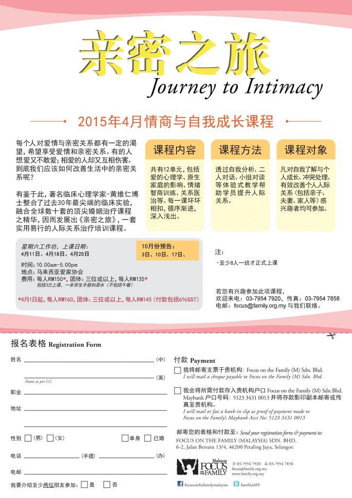 JTI_workshop_leaflet_2015-page-001