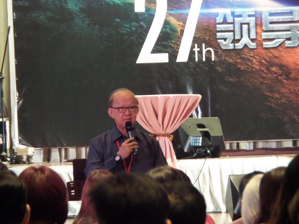 郑惠光牧师