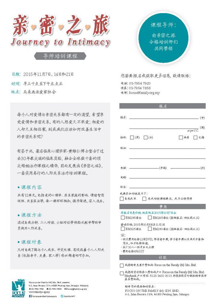 JTI_tof_leaflet
