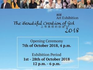 Christian art exhibition
